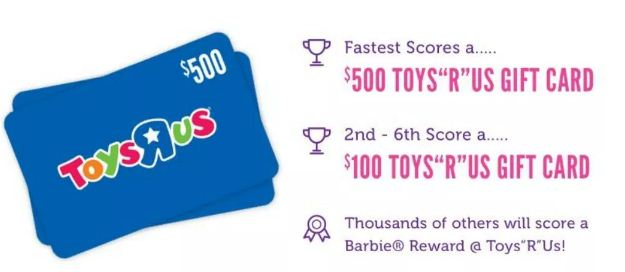 Toys R Us Rewards
