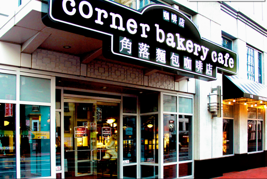 Corner Bakery Cafe customer survey