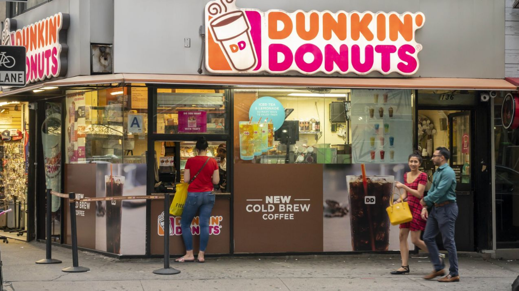 Tell Dunkin' Donuts Guest Survey